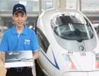 上海松江大学城中铁物流电话松江大学城的物流公司有哪些