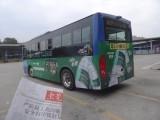东莞地铁广告东莞公交车广告东莞巴士广告东莞地铁传媒