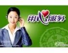 上门维修 南昌优力得集成灶(各点)售后维修服务总部电话