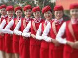 航空学校录取分数线 重庆航空学校