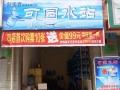 本店购买水票10张**送99元(4.5L)仙特菜籽油一桶