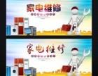相城区望亭镇专业空调清洗杀菌消毒,空调保养加液