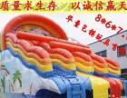 厂家直销 黄南 充气蹦蹦床 充气游泳池 充气城堡 支架水池 充气