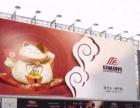 万达广场会计专业代理记账税务做账报税龙湾区公司注册