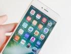 转让99新国行金色iPhone6sPlus内存64