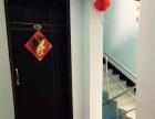 紧邻8号地铁西藏南路黄金地段 启航青年公寓徽宁路店