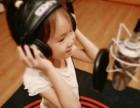 刘家窑周围培训钢琴琵琶二胡小提琴萨克斯黑管电子琴的机构