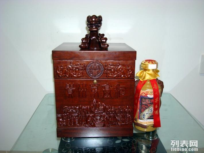 北京回收15年30年50年茅台酒80年90年茅台酒