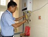 玉溪林内热水器维修专业修理保修报修联系是多少?