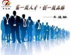 阜新--车速融SP汽车金融服务平台加盟