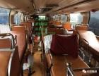 客車)瑞安到無錫大巴汽車(發車時間表)幾小時到+票價多少?