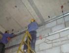 管道装修通,钻孔开门窗口,木工瓦工电工 空调移机