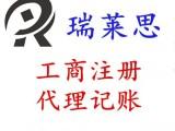 中国商品条码申请