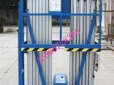 供应奥迅GTWY系列桅柱式铝合金升降机
