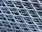 钢板网价格优惠 钢板网最优惠价格安平县中泰钢板网业有限公司