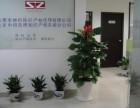 东莞南城商标注册代理