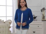 2015春季新款潮流女装 正品甜美纯色纯羊绒开衫女式毛衣批发短款