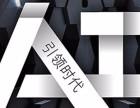 深圳龙岗南联python人工智能培训班企业项目搭建-博学实训