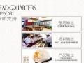 圣禾味道饺子王加盟 面食 投资金额 10-20万元