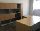 定制生产办公家具、会议桌、老板台、文件柜、卡位