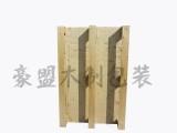 环保卡板青岛供应双面胶合板四面进叉免熏蒸
