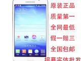 三星i9152 双卡大屏智能手机 3G手机现货批发一手货源 正品