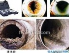 新建县鱼塘淤泥清理清洗管道化粪池清理18970919985
