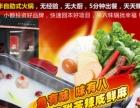 主题鱼餐厅加盟 火锅 投资金额 1万元以下