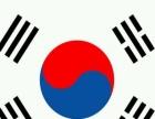 韩国签证代办,成功率有保证