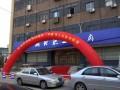 武汉专业提供舞台搭建 展会物料制作 气球拱门等服务