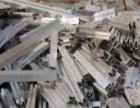 高价回收废铜废铝铝合金不锈钢废铁电缆线二手机械及积