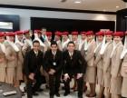 成都ICT外航国际空乘面试培训 空乘面试英语 一对一
