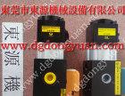 烟台沖壓機零件, AD-SL231D-406D-DA4 找专