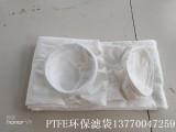 供应PTFE环保覆膜滤袋