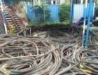 资源回收 电缆废铜 各种金属 厂房设备 库存物资
