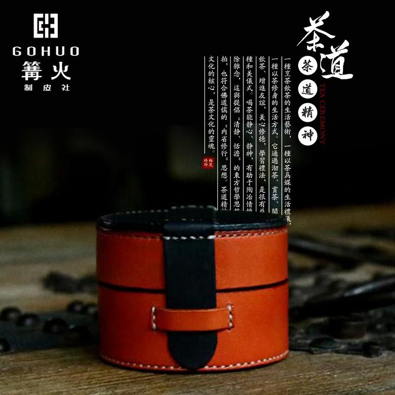 沈阳手工茶杯盒 篝火制皮社 沈阳手工茶杯盒定制
