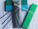 金刚一号高硬度合金耐磨焊条-森焊焊材
