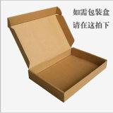 纸盒 包装专用 不零售 谢谢合作