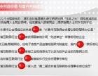 延吉网站建设、延吉微信宣传、延吉淘宝店铺装修及运营