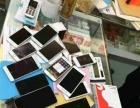 苹果iphone爆屏维修屏幕总成更换