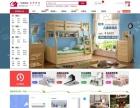 北京10年专业建站公司网站精美网站建设