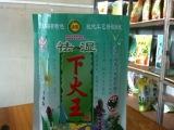 厂家凉茶冲剂招商,清热解暑广东特产,百仙草祛湿下火王凉茶颗粒