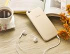 分期付款买iPhone8plus在广州需要什么条件