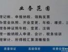 专业广州注册公司 虚拟地址挂靠出租,代理记账
