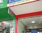 永州市新田县笔记本电脑芯片级维修,县城内可上门服务