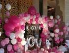 清远小熊气球装饰庆典婚礼气球策划商业气球布置