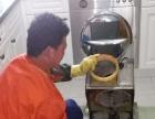拆洗烧烤车油烟过滤器油烟机冰箱空调洗衣机热水器除螨
