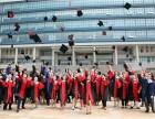延边大学专升本专业全好毕业学费低