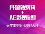 北京影視后期培訓我們是北京的影視后期培訓學校