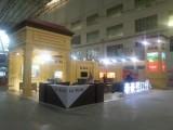 展会搭建 展位设计布置 展台搭建 木制作特装 桁架搭建